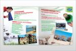 Stella Pack Program Lojalnościowy - folder